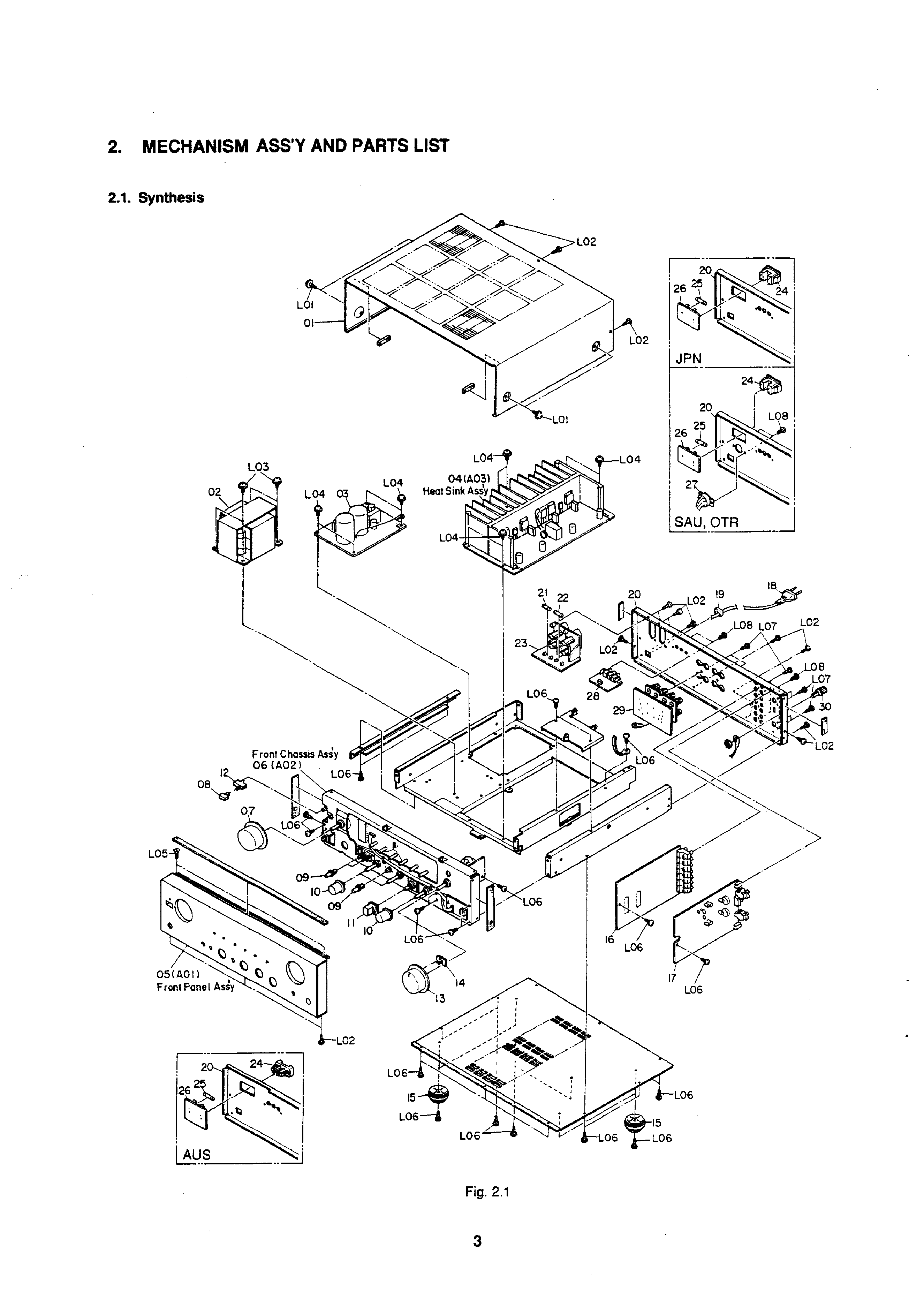 service manual for nakamichi ia-2