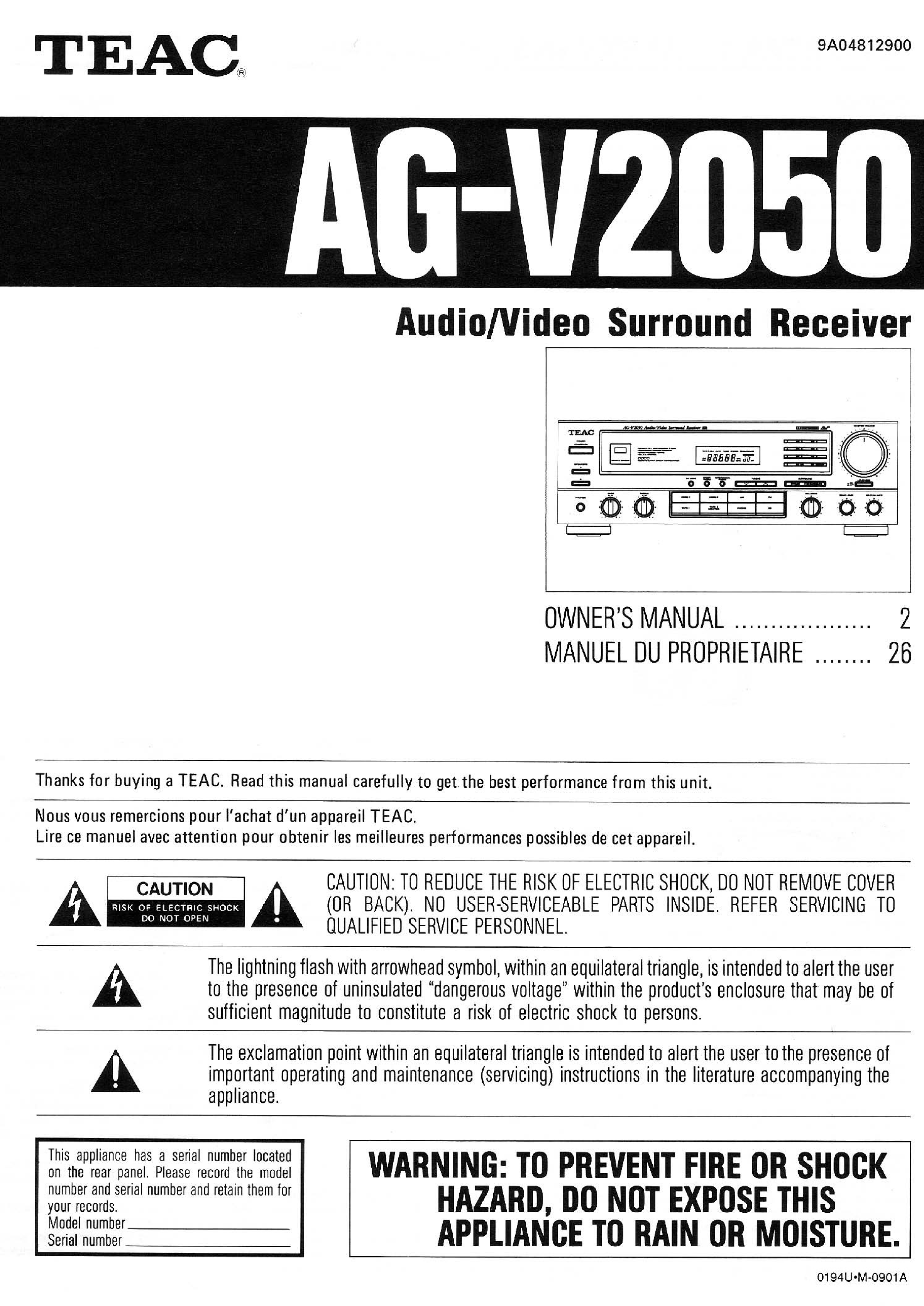 Owner's Manual for TEAC AGV2050 - Download