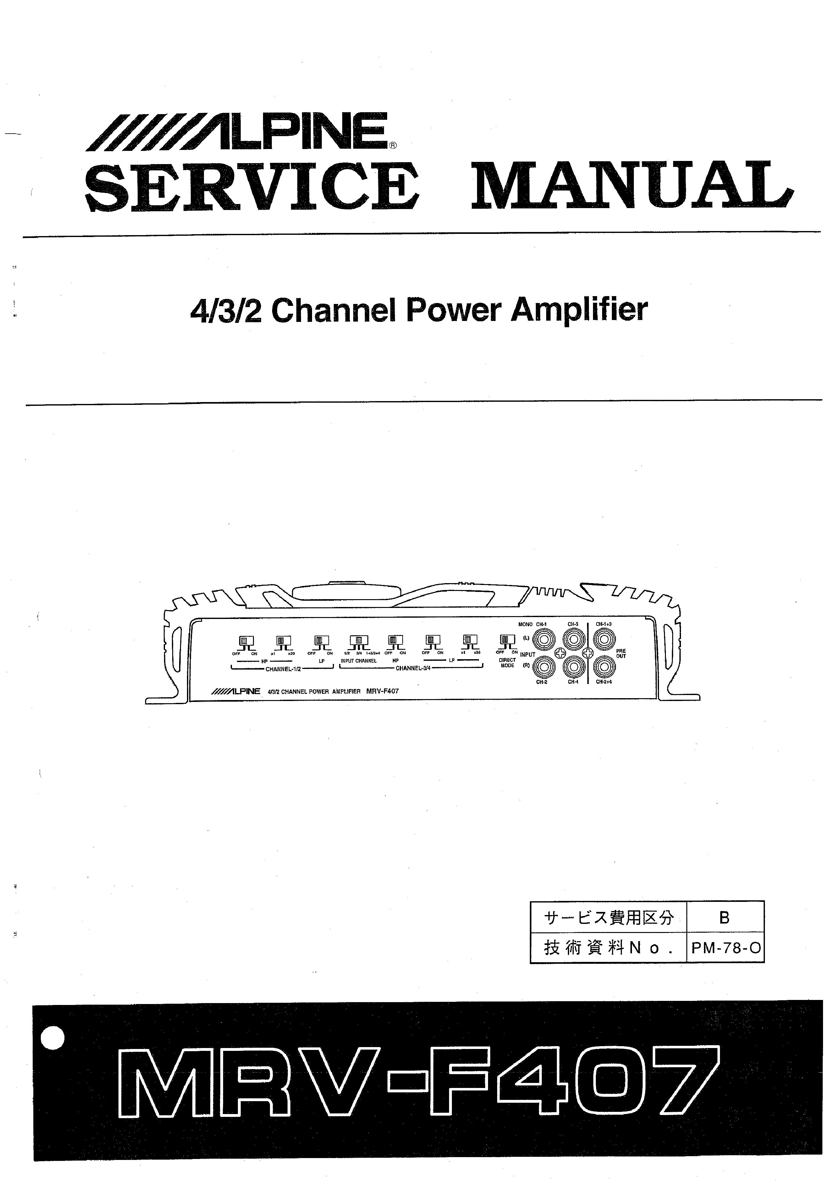 Alpine chm s630 manual transmission