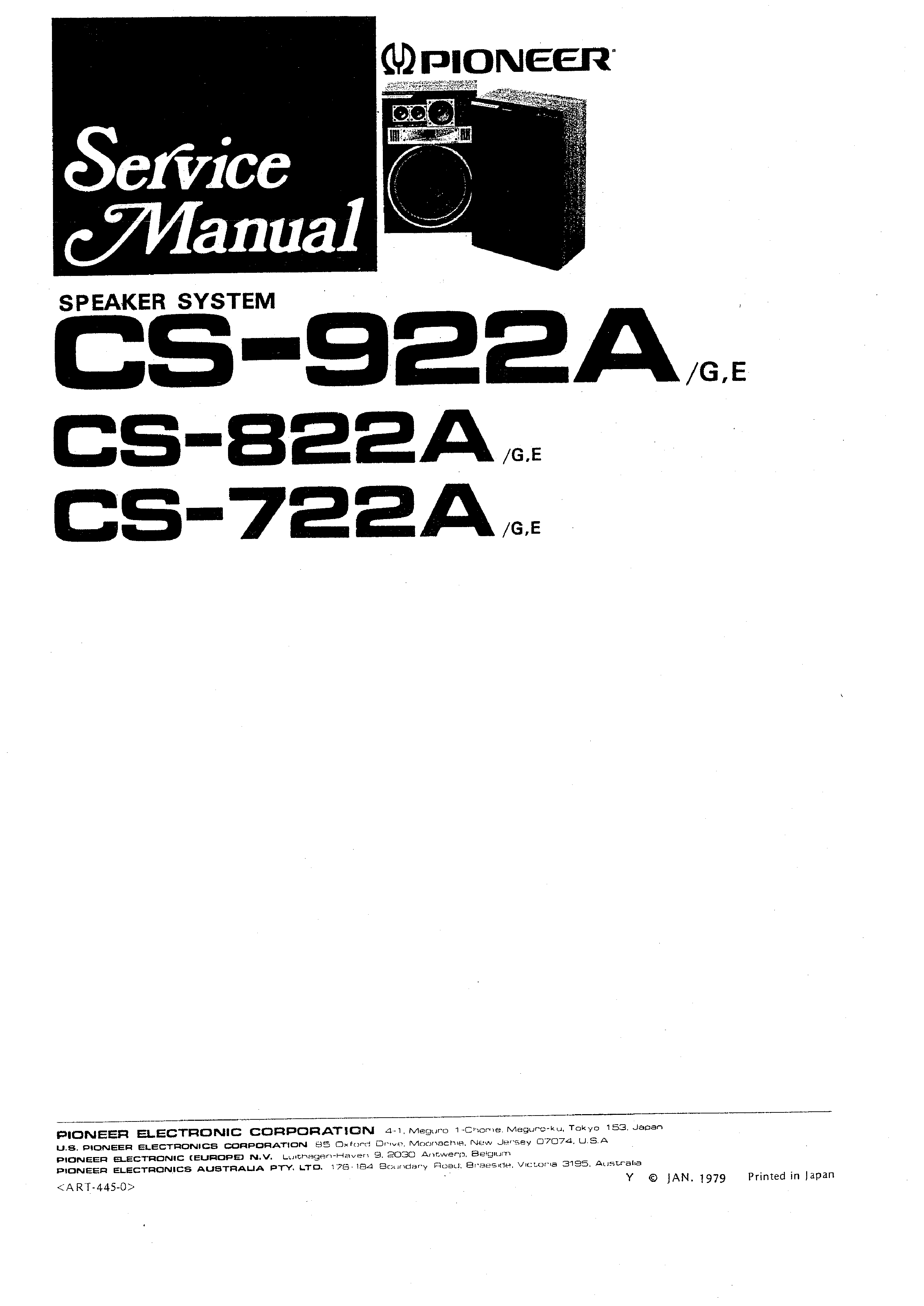 service manual for pioneer cs-922a